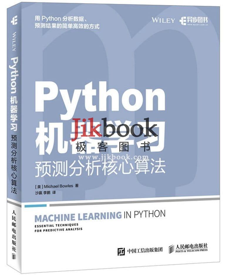 Python深度学习》中文版pdf+Deep Learning with Python英文版pdf+源代码