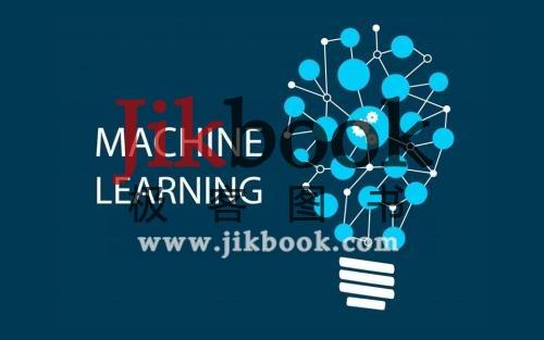 机器学习和python学习之路吐血整理技术书从入门到进阶